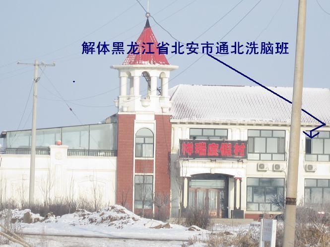 Yichun, Heilongjiang in the past, History of Yichun, Heilongjiang