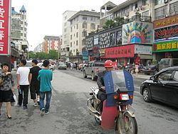Yichun, Jiangxi httpsuploadwikimediaorgwikipediacommonsthu