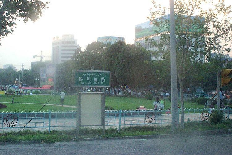Yining City in the past, History of Yining City