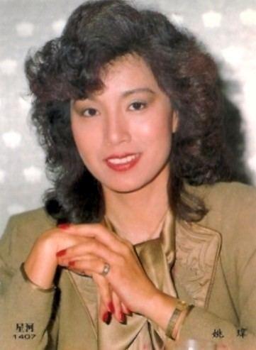 Yiu Wai - Alchetron, The Free Social Encyclopedia