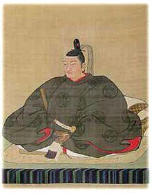 Yūki Hideyasu httpsuploadwikimediaorgwikipediacommonsthu