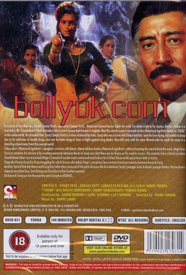 yodha-1991-film-4d969e56-aa57-44a9-b040-