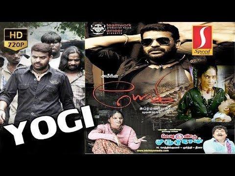 Yogi (2009 film) Yogi 2009 Tamil Movie Online Image Gallery HCPR