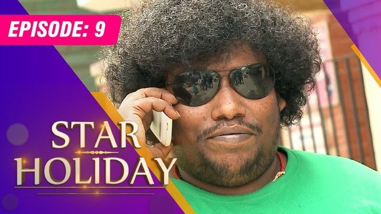 Yogi Babu Star Holiday 050715 A day out with actor Yugi Babu Epi 9