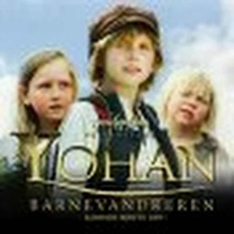 Yohan: The Child Wanderer YohanTheMovie YouTube