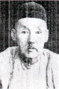 Yondonwangchug