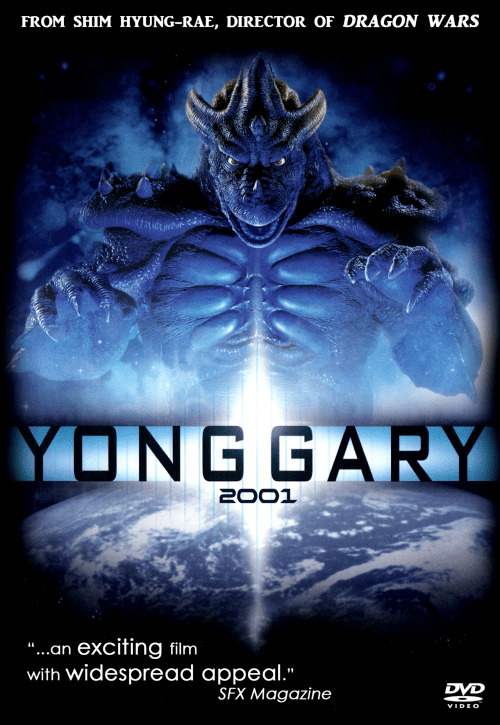 Yonggary (1999 film) Ive been working on an alternative cover for the The Kings Head
