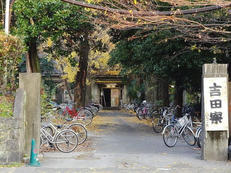 Yoshida dormitory, Kyoto University
