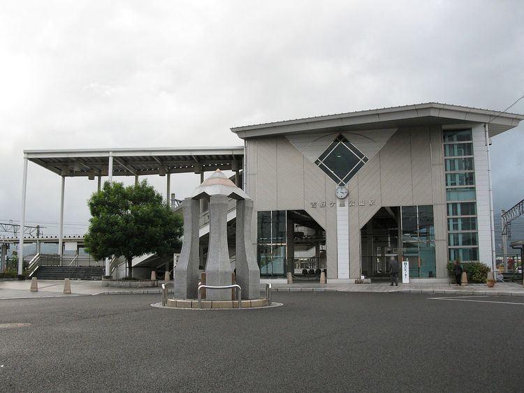 Yoshinogari-Kōen Station