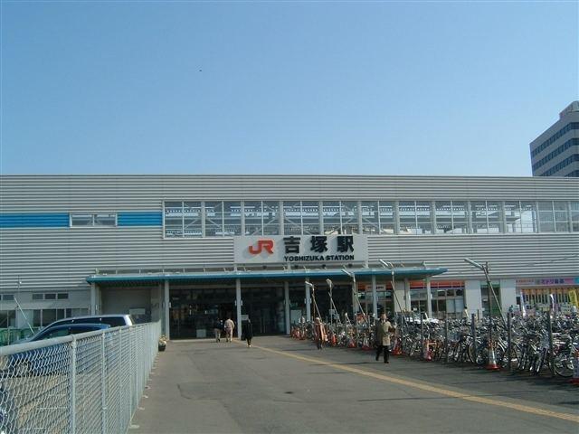 Yoshizuka Station