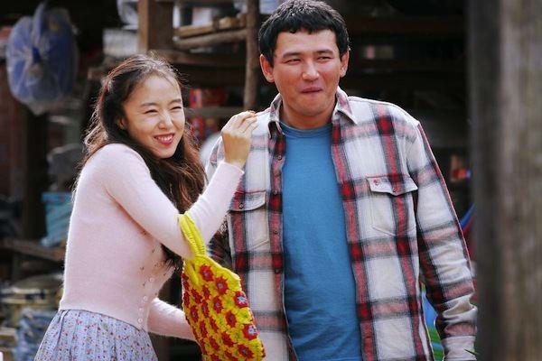 You Are My Sunshine (2005 film) You Are My Sunshine AsianWiki