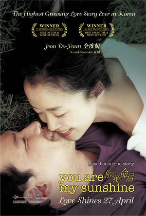 You Are My Sunshine (2005 film) movieXclusivecom You Are My Sunshine 2005