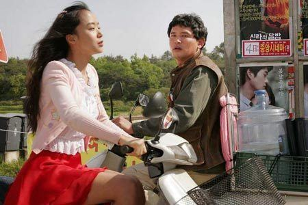 You Are My Sunshine (2005 film) You Are My Sunshine KOREA 2005