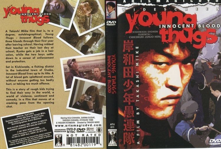 Young Thugs: Innocent Blood Happyotter YOUNG THUGS INNOCENT BLOOD 1997