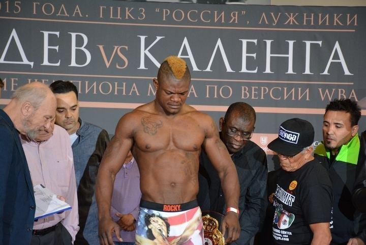 Youri Kayembre Kalenga Photos Denis Lebedev vs Youri Kayembre Kalenga Boxing