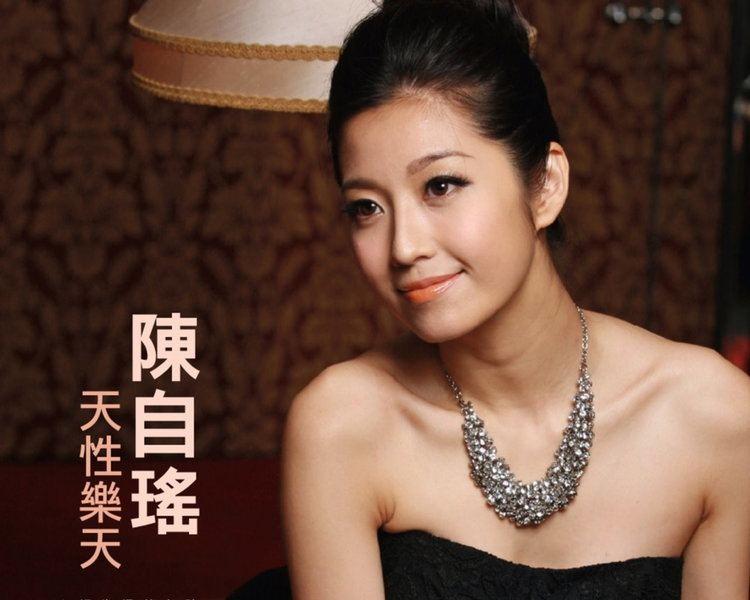 Yoyo Chen Yoyo Chen Celebrity photos biographies and more