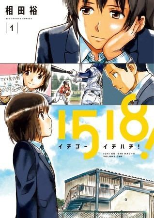 Yu Aida Yu Aida Resumes 1518 Manga on Monday as Monthly Series News