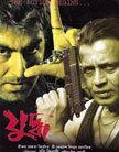 Yuddho movie poster