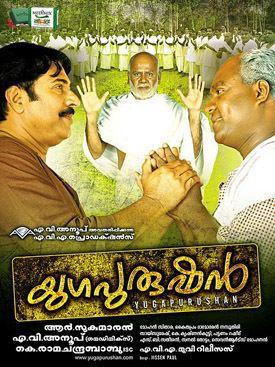 Yugapurushan movie poster