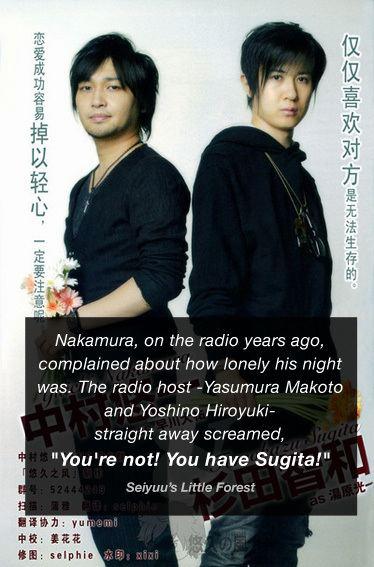 Poster of Yuichi Nakamura wearing a black long shirt and Hiroyuki Yoshino wearing a black jacket.