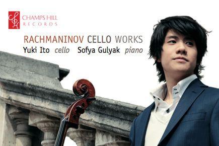 Yuki Ito Cellist Alchetron The Free Social Encyclopedia