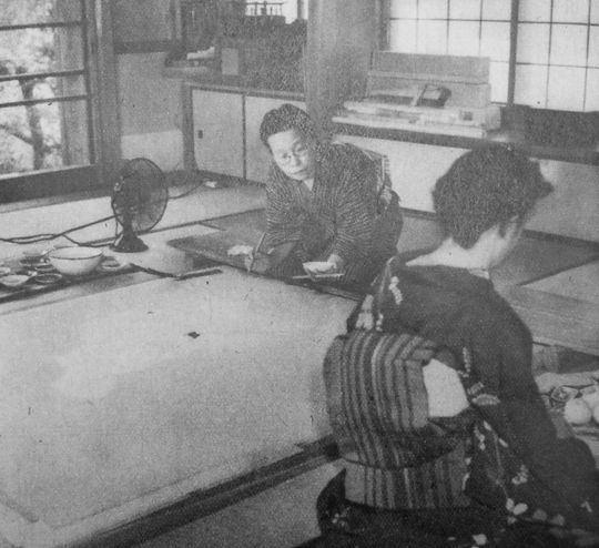 Yuki Ogura httpsuploadwikimediaorgwikipediacommons99
