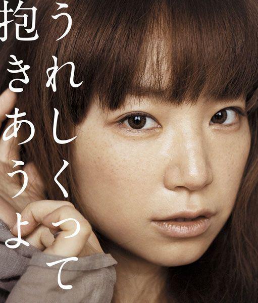 Yuki (singer) wwwjpopasiacomimgalbumcovers11275ureshikut