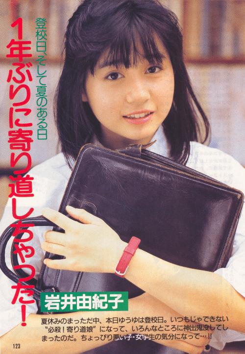 Yukiko Iwai (Onyanko Club) theonyankoclubweeblycomuploads39723972592
