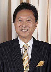 Yukio Hatoyama httpsuploadwikimediaorgwikipediacommonsthu