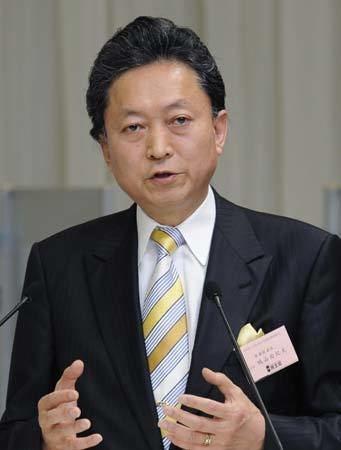 Yukio Hatoyama Hatoyama Yukio prime minister of Japan Britannicacom