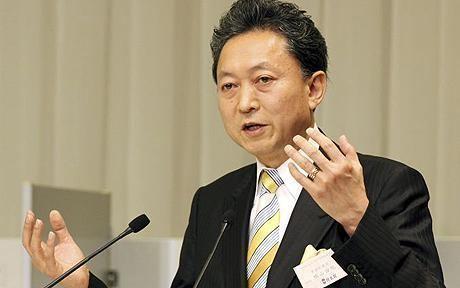 Yukio Hatoyama Former Japanese Prime Minister Yukio Hatoyama To Lecture