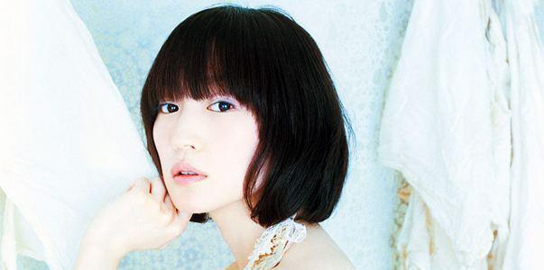 Yuko Ando (singer) Yuko Ando Neeyan JpopAsia