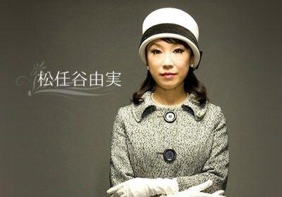 Yumi Matsutoya yumimatsutoya2846jpg1384173228