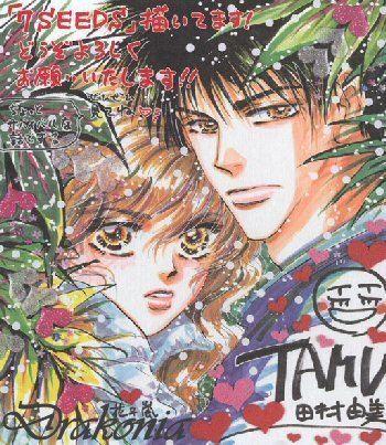 Yumi Tamura Drakonia39s Cel Lair Artwork Signedltbrgtltbrgt