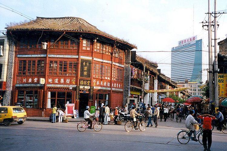 Yunnan in the past, History of Yunnan