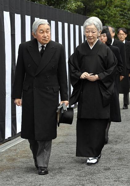 Yuriko, Princess Mikasa Princess Yuriko IMPERIAL FAMILY OF JAPAN