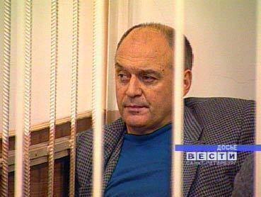 Yury Shutov Yury Shutov