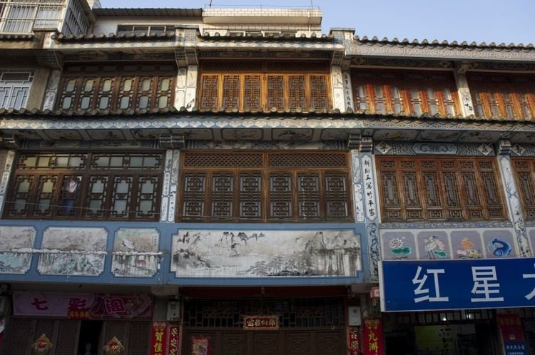 Yuxi in the past, History of Yuxi