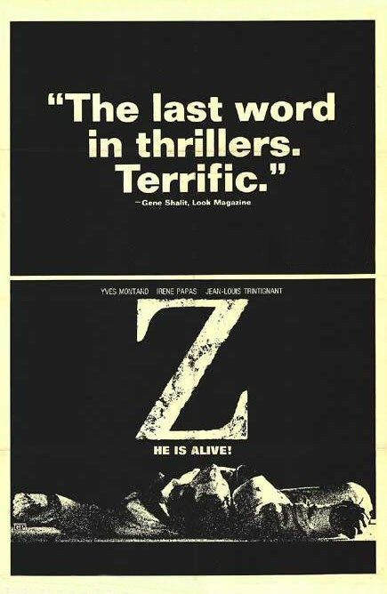 Z (1969 film) Z Movie Poster 1 of 2 IMP Awards