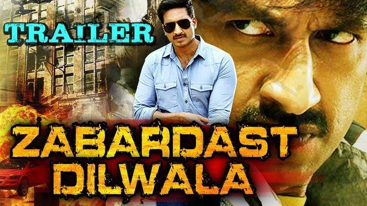 Zabardast Zabardast Dilwala Loukyam Official Trailer Gopichand Rakul