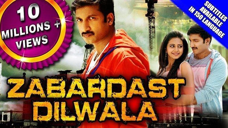 Zabardast Zabardast Dilwala Loukyam 2015 Full Hindi Dubbed Movie Gopichand