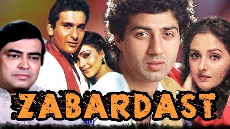 Zabardast Zabardast 1985 Full Hindi Movie Sanjeev Kumar Jaya Prada