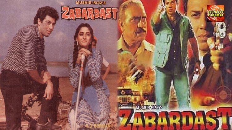 Zabardast Zabardast 1985 Full Length Hindi Movie Sanjeev Kumar Jayapradha