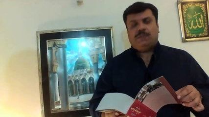 Zabir Saeed RECOMMENDED BOOKS FOR CSSPMS JOURNALISM STUDENTS ZABIR SAEED BADAR