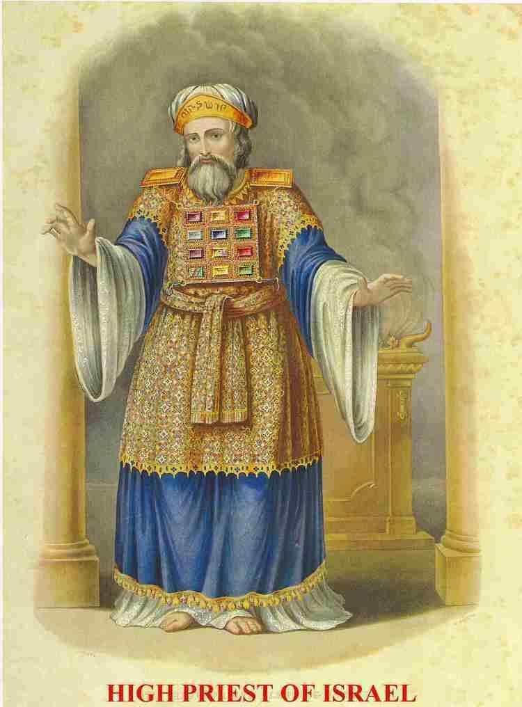 Zadok Zadok High Priest c1040 998 Genealogy