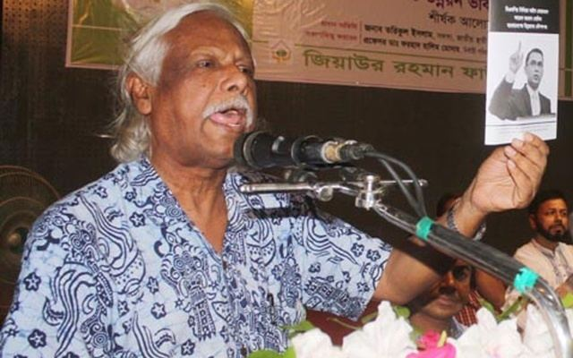Zafrullah Chowdhury Tribunal finds Gonoshasthaya Kendra founder Zafrullah Chowdhury