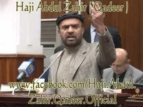 Zahir Qadir Haji Abdul Zahir Qadeer Speech In Parliament On 30112015 YouTube