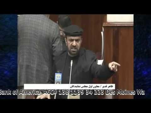 Zahir Qadir Zahir qadir YouTube