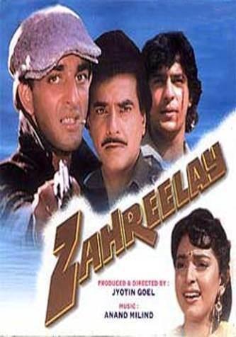 Zahreelay Zahreelay Movie on Movies Ok Zahreelay Movie Schedule Songs and