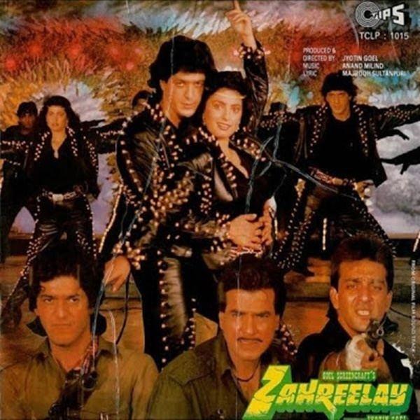 Zahreelay Zahreelay 1990 Mp3 Songs Bollywood Music
